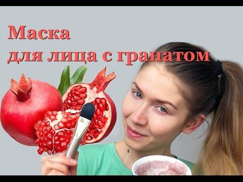 Отбеливающие маски для лица с содой