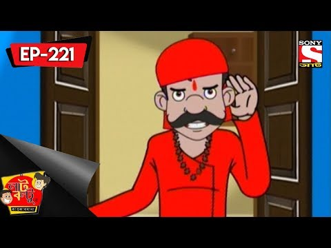 Nut Boltu (Bengali) - নাট বল্টু - Bharate Biday -  Episode 221 - 27th May, 2018