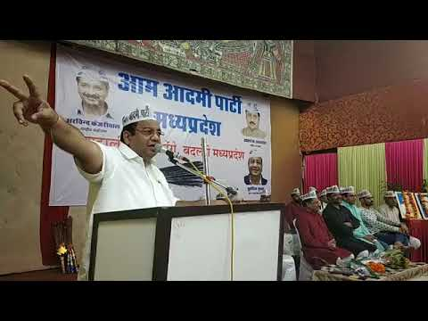 AAP Rajya Sabha MP Sushil Gupta Ji Full Speech From Candidate 4th Nomination List at Bhopal