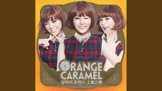 Orange Caramel - Close Your Eyes (Nana solo))