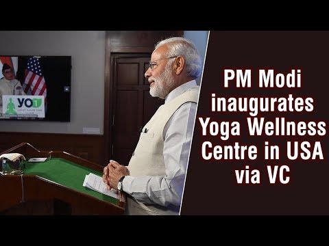 PM Modi inaugurates Yoga Wellness Centre in USA via VC