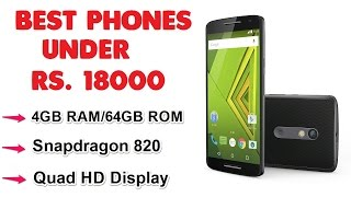 Best Smarphones Under Rs 18000  New Phones