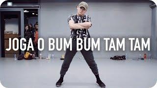 Joga O Bum Bum Tam Tam - MC Fioti / Rikimaru Choreography