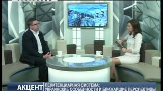 Акцент. Денис Чернышов