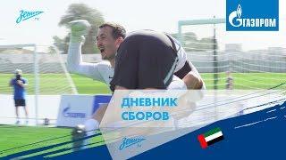 «Далер — машина!»: тренировка одиннадцатиметровых ударов на сборах в Дубае