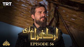 Ertugrul Ghazi Urdu | Episode 56 | Season 1