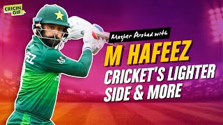 'Individual milestones and centuries do not matter if you are not winning matches' - Mohammad Hafeez