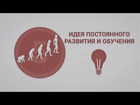 Национальное богатство россии курсовая