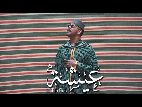 Habib Belk - Aicha