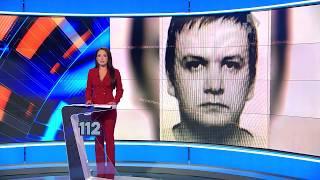 Задержан убийца 5-летней девочки!