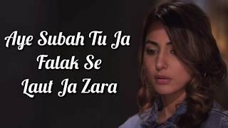 Mehfooz Lyrics | Hacked | Arko | Hina Khan, Rohan   - YouTube