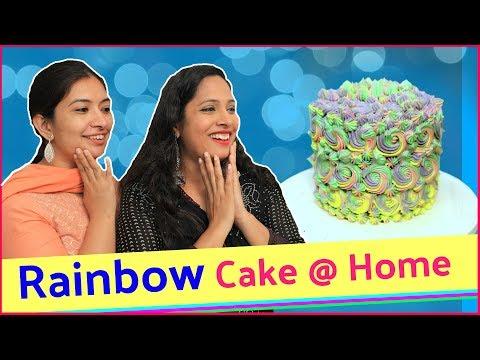 Rainbow Cake In Pressure Cooker – Under ₹100 | #Decoration #Bakery #ShrutiArjunAnand #CookWithNisha