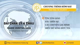 CHƯƠNG TRÌNH PHÁT THANH, THỨ NĂM 10102019
