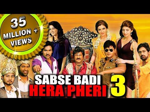 Download Sabse Badi Hera Pheri 3 (Pandavulu Pandavulu Tummeda) Hindi Dubbed Full Movie | Vishnu Manchu HD Mp4 3GP Video and MP3