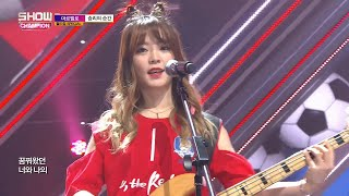 Show Champion EP.274 MARMELLO - The moment of glory