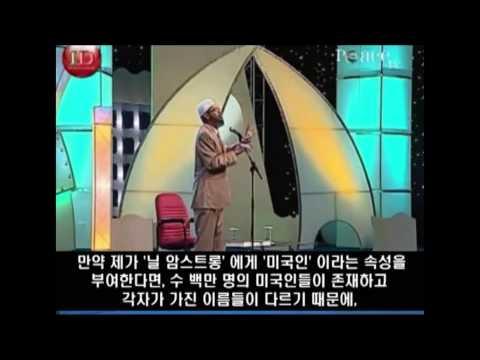 세계 주요 종교에서 말하는 신의 개념 3