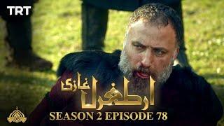 Ertugrul Ghazi Urdu | Episode 78 | Season 2