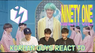 Korean Guys React to