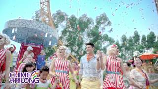Video : China : ChimeLong Water Park, GuangZhou 广州