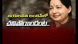 Jayalalitha Died In London  Face To Face With Ajitha  99tv