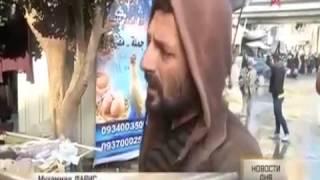 В Алеппо запустили общественный транспорт