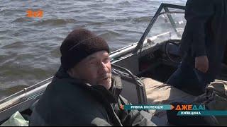 Форум о ловля рыбы в украине