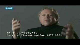 Στο 2.30 αφασία από τον Γιατζόγλου! (Ασίστ: Τζήζας). (από Khan, 15/02/11)
