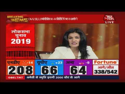 Election Results 2019 LIVE | NDA Crosses 300 Seats | प्रधानमंत्री Modi,Varanasi से आगे !