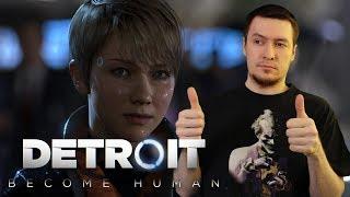 ПРОКЛЯТЫЕ МАШИНЫ! Обзор Detroit: Become Human (PS4)