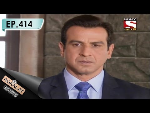 Adaalat - আদালত (Bengali) - Ep 414 - Bipade KD (Part-4) Mp3
