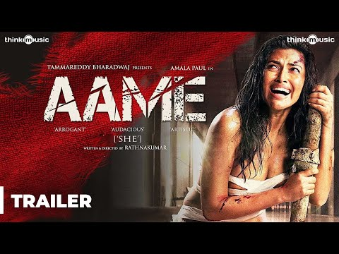 Aame - Telugu Official Trailer