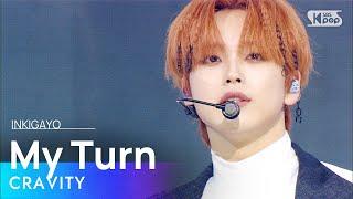 CRAVITY(크래비티) - My Turn @인기가요 inkigayo 20210124