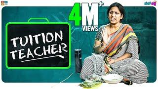 Tuition Teacher || Mahathalli
