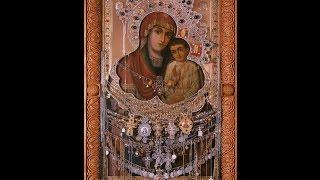 Братский хор Свято-Успенской Святогорской Лавры - Царице моя преблагая