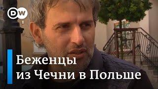 Беженцы из Чечни уезжают из Польши на запад