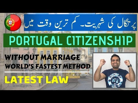 Portugal Citizenship Latest News | Portugal Nationality Laws | Visa Guru