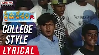 College Style Lyrical || Prema Desam Movie Songs || Abbas