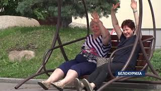 В Белокурихе решили, куда вложить миллионы, вырученные от курортного сбора