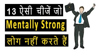 13 THINGS MENTALLY STRONG PEOPLE DON'T DO BY AMY MORIN || LASTLY SPOKEN || HINDI