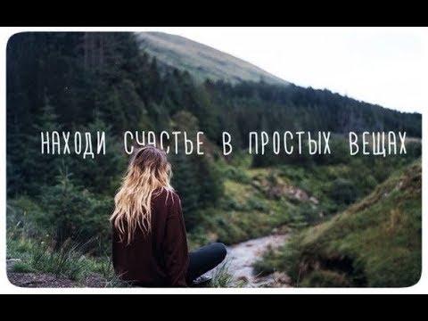 В жизни счастья нет и нет любви текст