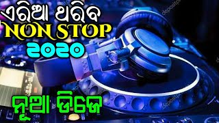 New Odia Songs Dj Non Stop 2020 Hard Bass Mix