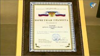 Акционерное общество «Акрон» удостоено грамоты Совета Федерации
