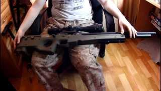 PCP винтовка ATAMAN M2R тактик тип 2