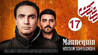Serial Irani Mankan Part 17