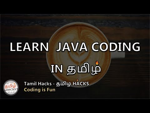 Learn Java In Tamil   Beginner to Advance Complete guide   Tamil Hacks