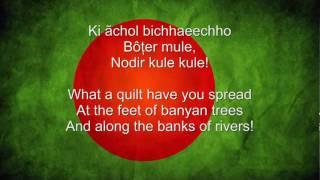 Amar Shonar Bangla - Bangladesh National Anthem Bangla   English lyrics.flv