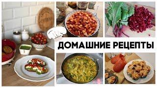 ПРОСТЫЕ, ДОМАШНИЕ РЕЦЕПТЫ 3: курица в соусе, польская окрошка, пицца-маффины, мюсли, пудинг, бататы