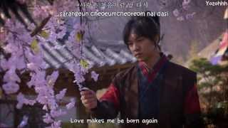 Baek Ji Young - Spring Rain (봄비) Gu Family Book OST MV  [ENGSUB + Romanization + Hangul]
