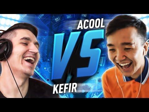 FIFA 17 - KEFIR VS ACOOL
