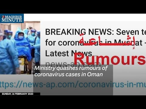 Ministry quashes rumours of coronavirus cases in Oman